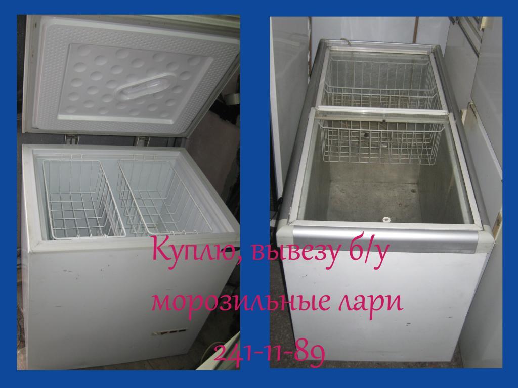 купить б у холодильную камеру в краснодаре работы воспитателем Сергиевом
